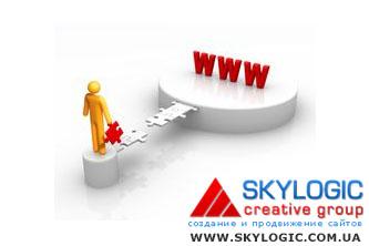 Быстрая разработка сайта в Одессе Skylogic CMS