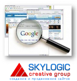 Skylogic занимается продвижением сайтов в Одессе