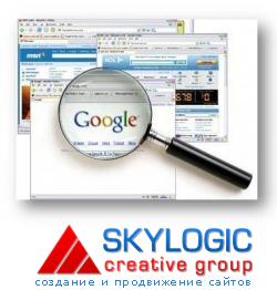 Skylogic раскрутка сайтов Харькова