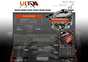 www.ultracar.com.ua