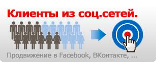Создание оптимизация продвижение сайтов в украине раскрутка сайтов бизнеса.интернет-продвижение