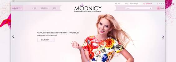 "Разработка интернет-магазина женской одежды ""Modnicy"""