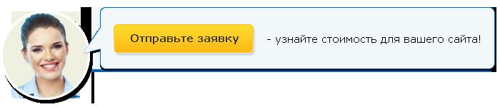 Уена интернет магазин Одесса